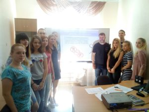 Educational work   Foreign Languages Department